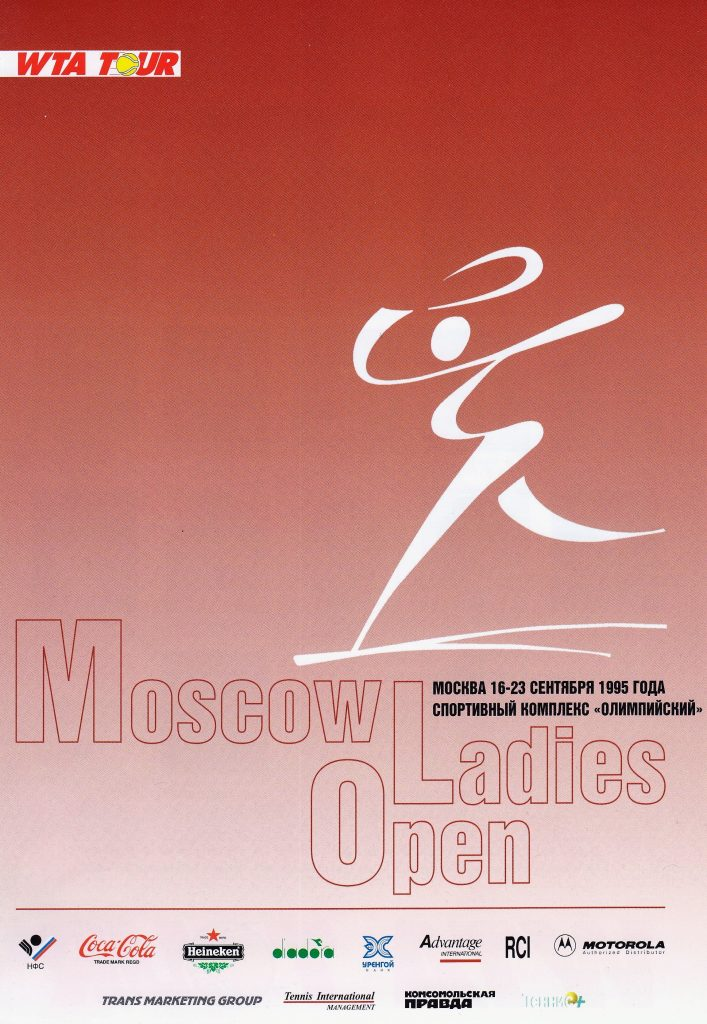 Moscow Ladies Open 1995