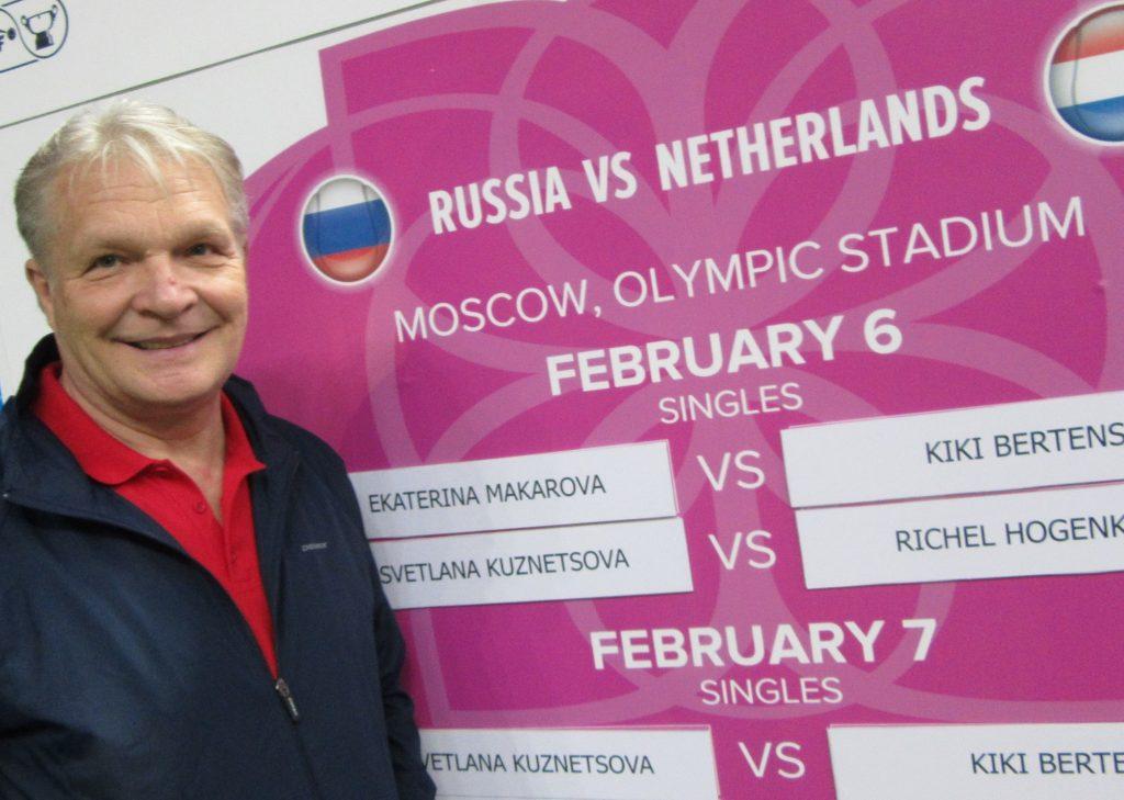 Минкевич Анатолий (Россия)-на Кубке Федерации Россия-Нидерланды (2016)