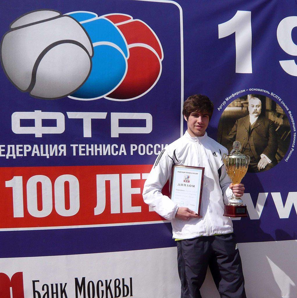 Милютин Алексей Мастер спорта по теннису РФ