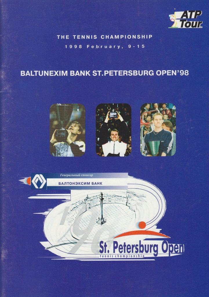 Буклет международного теннисного турнира ATP-Tour St. Petersburg Open 1998