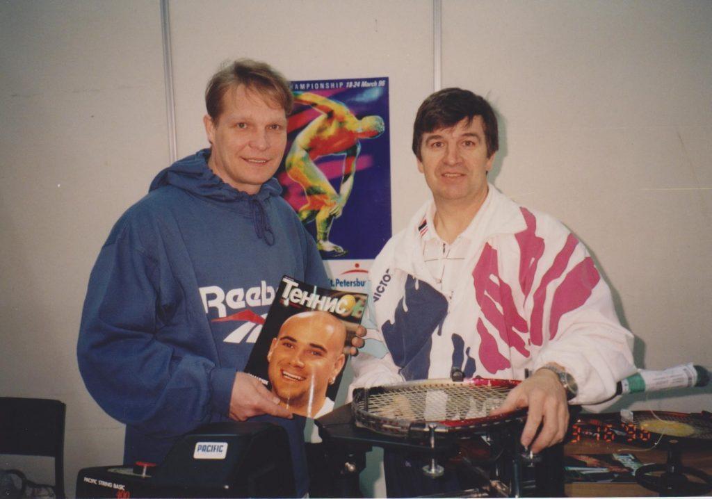 Громов Виктор и Минкевич Анатолий на международном теннисном турнире ATP-Tour St.Petersburg Open 1996