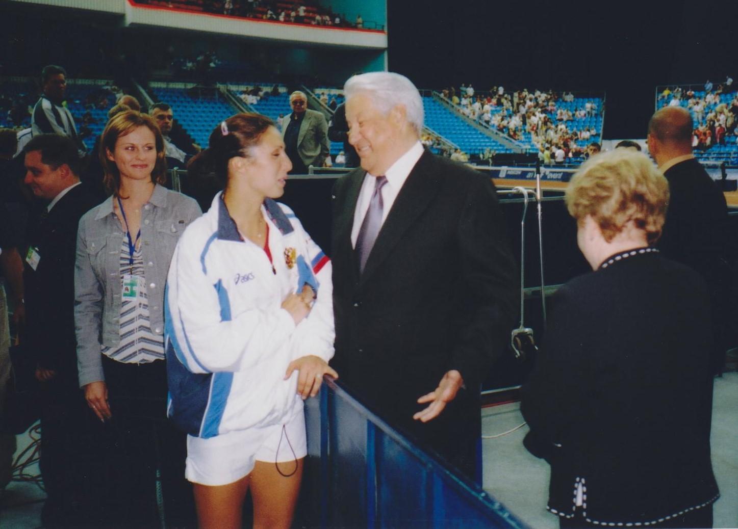 Ельцин Борис Николаевич и Мыскина Анастасия - победительница международного теннисного турнира WTA-Tour Кубок Кремля-2003