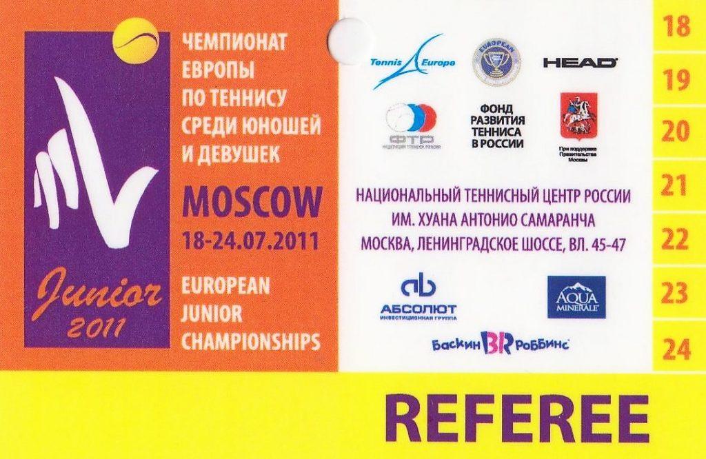 Минкевич Анатолий Адамович судья на вышке Чемпионата Европы по теннису среди юношей и девушек 18-24 июля 2011 г.