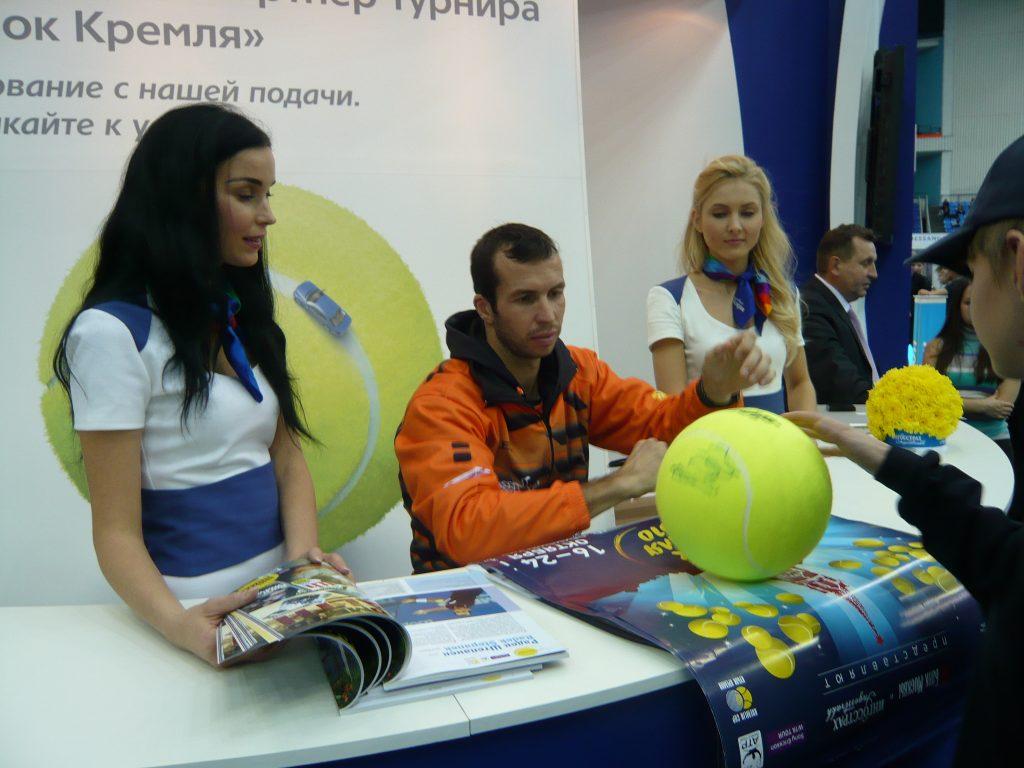 Штепанек Радек (Чехия)-знаменитый теннисист на Кубке Кремля (2010)