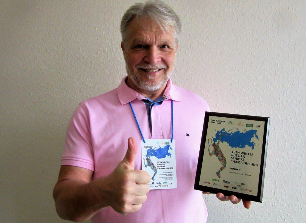Минкевич Анатолий Чемпион России по теннису 2018