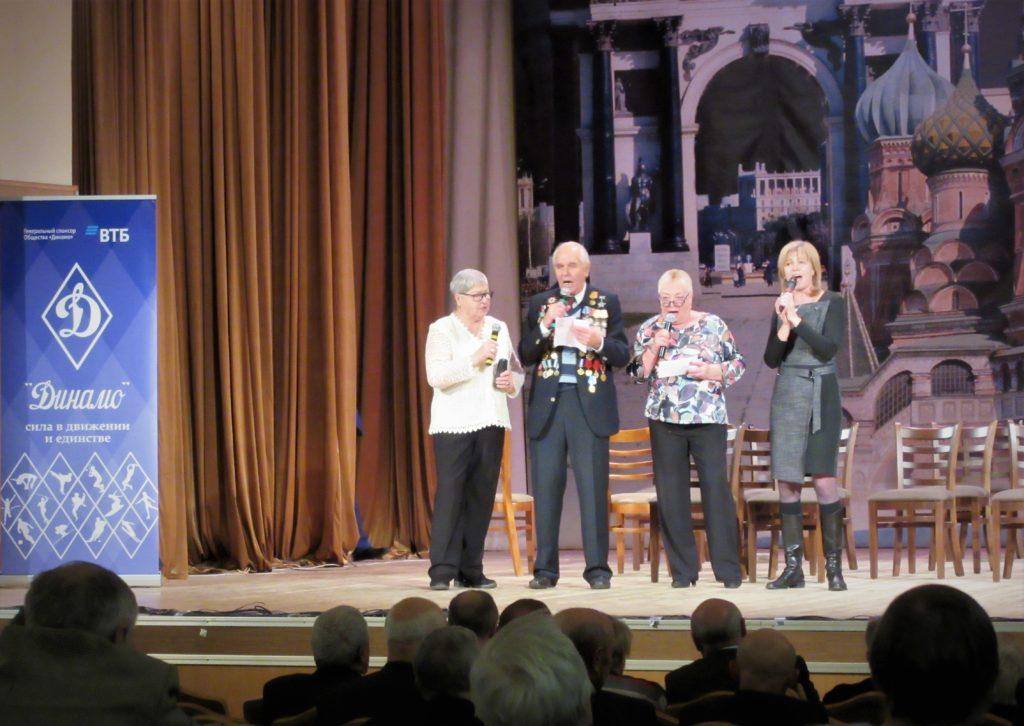 60 лет образования ветеранской организации Динамо 1958-2018