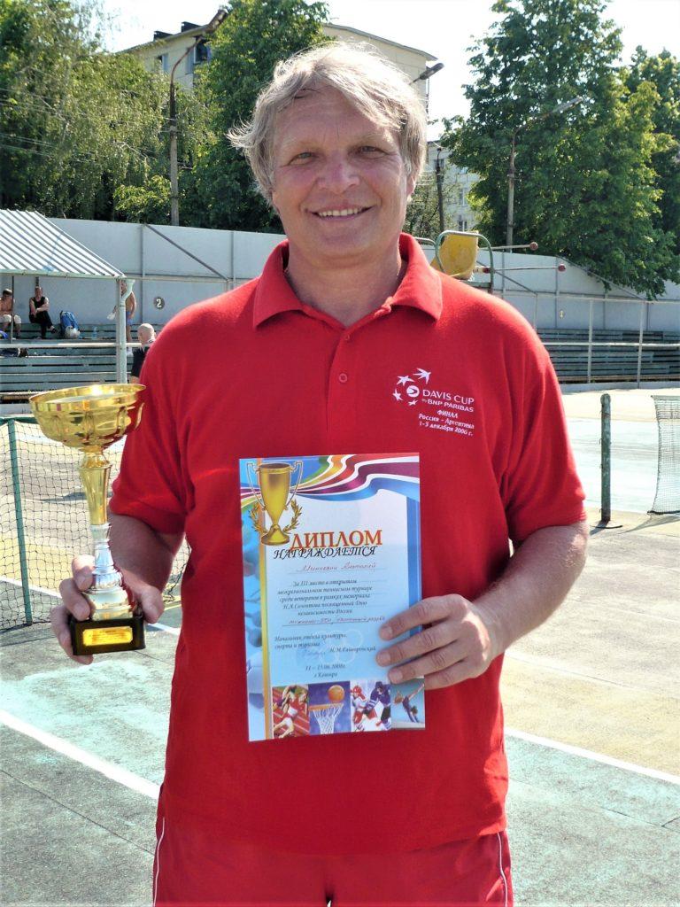 Минкевич Анатолий призер межрегионального теннисного турнира Вет-Тур в одиночном разряде М50+ г. Кашира 11-15 июня 2008 г.