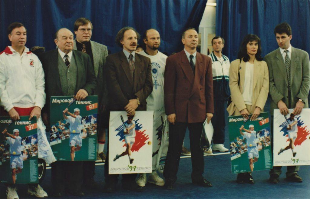 1998 - Открытый зимний Чемпионат Москвы ДТ ЦСКА (2)
