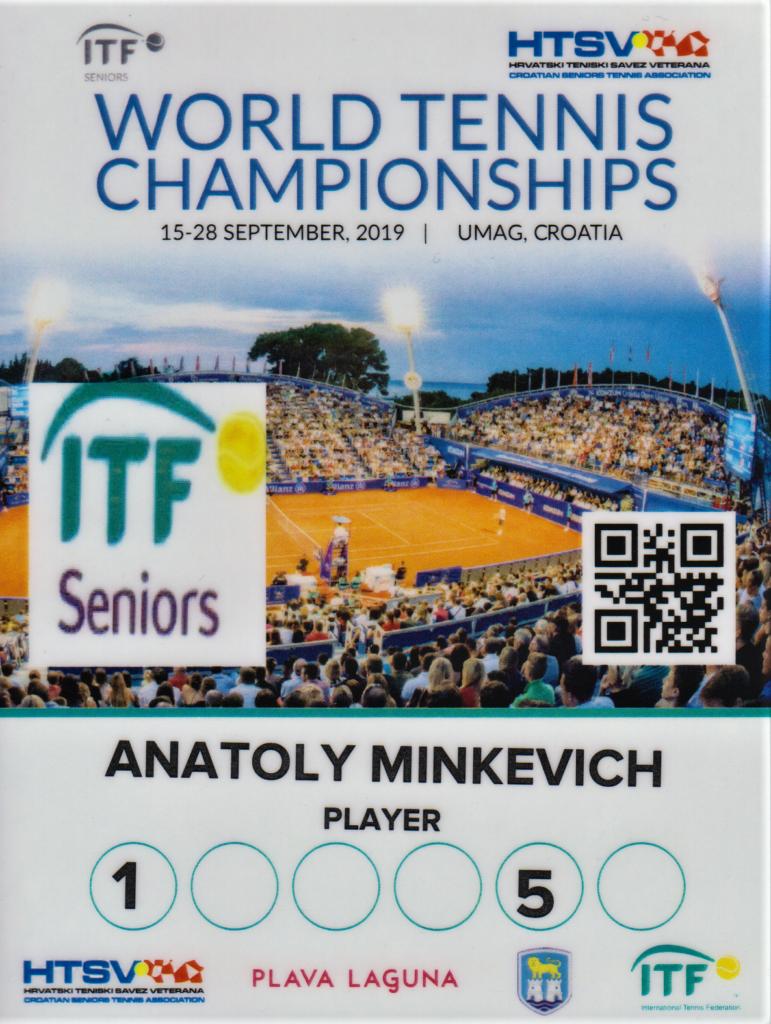 Аккредитация 39th World Tennis Championships ITF Super-Seniors г. Умаг, Хорватия  15-28 сентября 2019 г.