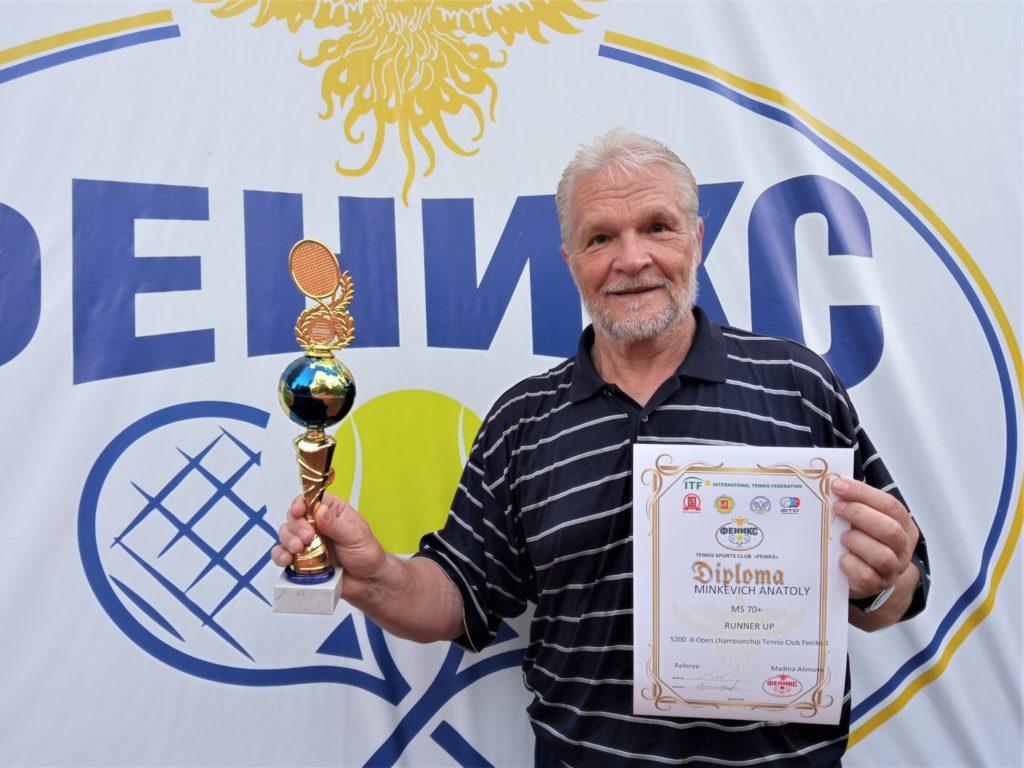 Минкевич Анатолий финалист международного теннисного турнира ITF S200-MOSCOW IV OPEN CHAMPIONSHIPS TENNIS CLUB FENIKS-1 в мужском одиночном разряде MS70+ 4-11 июля 2021 год